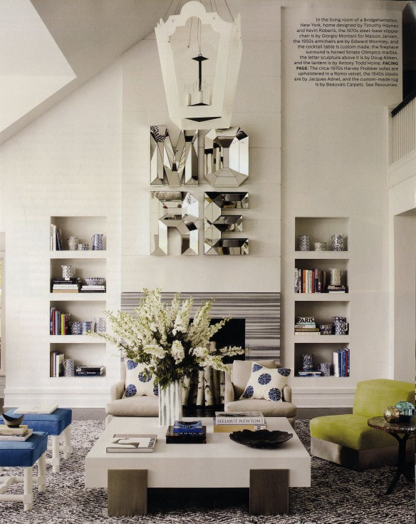 ELLE Decor7